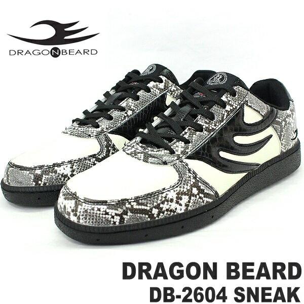 【エントリーで全品10倍】ドラゴンベアード スニーカー DRAGONBEARD DB-2604 SNAKE ドラゴンベアード DB470Sダーツ