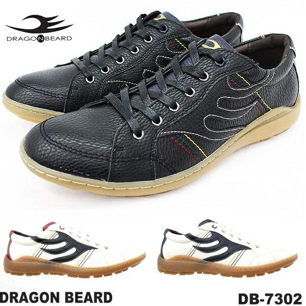 ドラゴンベアード スニーカーDRAGONBEARD DB-7302 靴ダーツ