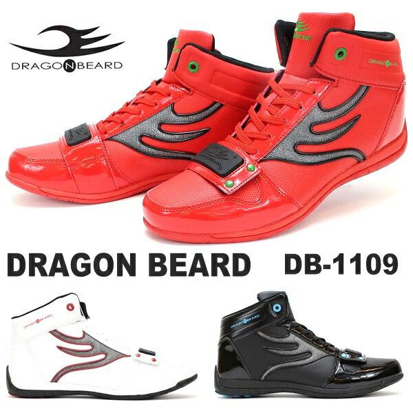 ドラゴンベアード スニーカーDRAGONBEARD DB-1109メンズスニーカー メンズ靴 紳士靴 ハイカットスニーカーダーツ バイク