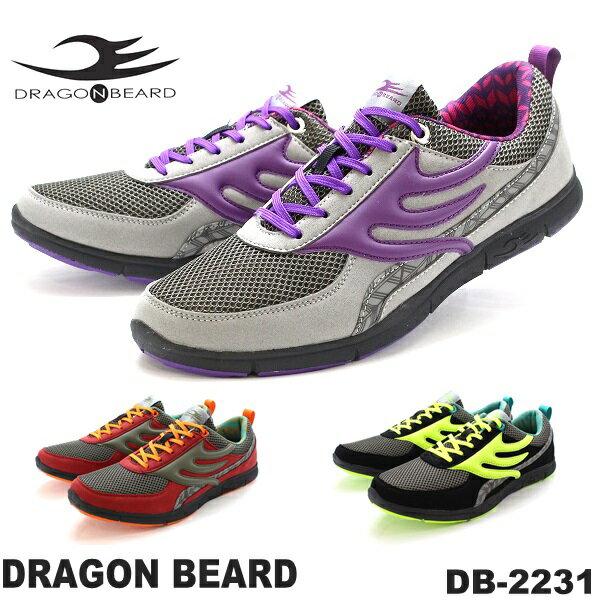 ドラゴンベアード スニーカーDRAGONBEARD DB-2231靴 メンズスニーカー 龍ダーツ
