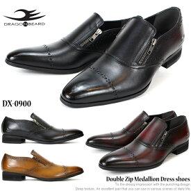 ドラゴンベアード ビジネスシューズDRAGONBEARD DX-0900ロングノーズ カジュアルシューズ ドレスシューズダーツ レザースニーカー 革靴 紳士靴