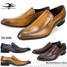 ドラゴンベアード ビジネスシューズDRAGONBEARD DX-0901ロングノーズ カジュアルシューズダーツ レザースニーカー 革靴 紳士靴MADE IN JAPAN