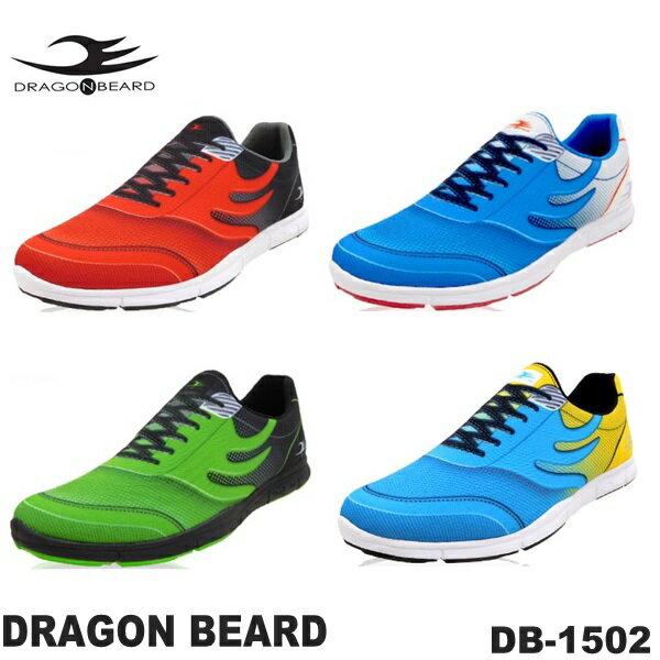 ドラゴンベアード スニーカー スリッポン DRAGONBEARD DB-1502ドラゴンベアード DB-1502 メンズスニーカー メンズ靴フェス アウトドア ダーツ