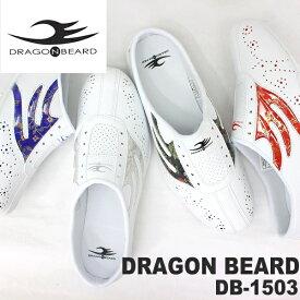 ドラゴンベアード レディース スニーカー DRAGONBEARD DB-1503クロッグサンダル クロッグスニーカー サンダル クロッグ ダーツ
