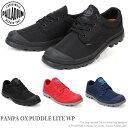 パラディウム レインシューズ レディース メンズパンパ OX パドルライト WP 75427PALLADIUM Pampa ox Puddle Lite WP防水ブーツ 防水スニーカー 防水 撥水 靴