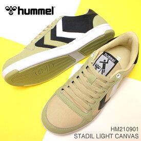 ヒュンメル スニーカーhummel STADIL LIGHT CANVAS HM210901 2189 HUMUSスタディールライト キャンバス スニーカー