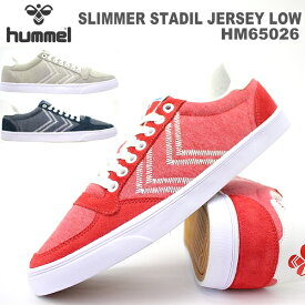 ヒュンメル スニーカーhummel SLIMMER STADIL JERSEY LOW HM65026スポーツ カジュアルシューズ ヒュンメルライフスタイルシューズ