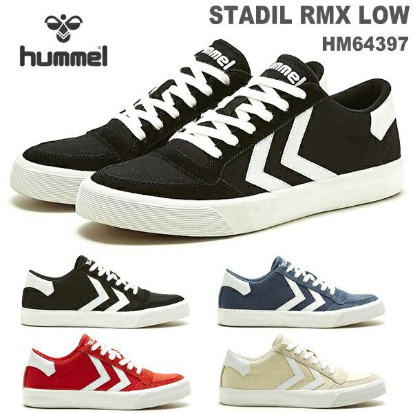 ヒュンメル スニーカーhummel STADIL RMX LOW HM64397スポーツ カジュアルシューズ ヒュンメルライフスタイルシューズ