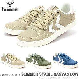 ヒュンメル スニーカーhummel SLIMMER STADIL CANVAS LOW HM205900スリマースタディールキャンバスロー キャンバススニーカー ベージュ
