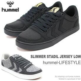 ヒュンメル スニーカーhummel SLIMMER STADIL JERSEY LOW HM205899スリマースタディールジャージーロー キャンバススニーカー