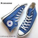 コンバース オールスターJ 日本製コンバース キャンバス オールスター J HI ライトネイビーCONVERSE CANVAS ALL STAR …