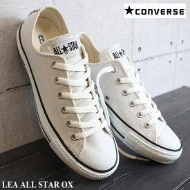 コンバース レザーオールスター レディース メンズ CONVERSE LEA ALL STAR OXコンバース レザーオールスター OXホワイト 靴