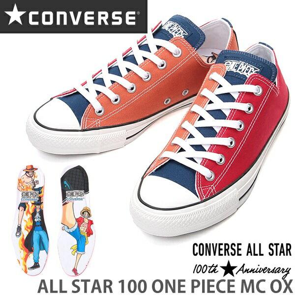 コンバース オールスター 100 ワンピース MC OXALL STAR 100 ONE PIECE MC OX マルチワンピース スニーカー 靴