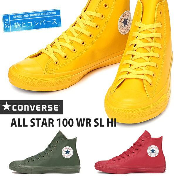 コンバース オールスターCONVERSE ALL STAR 100 WR SL HIオールスター 100 WR SL HI