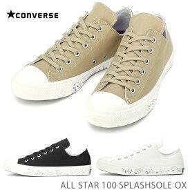 コンバース オールスターCONVERSE ALL STAR 100 SPLASHSOLE OXコンバース オールスター100 スプラッシュソール OX