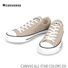 10月20日(日)入荷!!コンバース キャンバス オールスター カラーズ OX ベージュCONVERSE CANVAS ALL STAR COLORS OX1CL129 BEIGE 32860669210