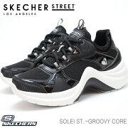 スケッチャーズレディーススニーカーSKECHERSSOLEIST.-GROOVYCORE74193BLKソーレイストリートグルービリコア