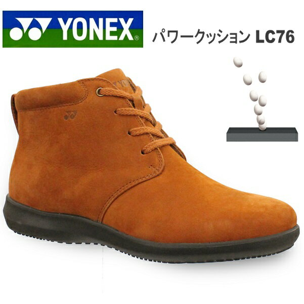 ヨネックス ウォーキングシューズ 靴 ブーツYONEX パワークッション LC76 SHW-LC76 Nブラウン