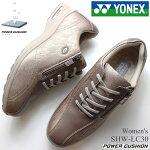ヨネックスウォーキングシューズレディースYONEXパワークッションLC30SHW-LC30レースパールローズ婦人靴歩きやすいカジュアルシューズファスナー