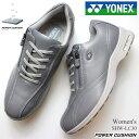ヨネックス ウォーキングシューズ レディースYONEX パワークッション LC30 SHW-LC30 シルバーグレー婦人靴 歩きやすい…