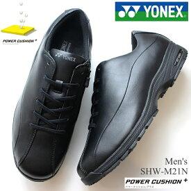 ヨネックス ウォーキングシューズ メンズYONEX パワークッション M21N SHW-M21N ブラック紳士 靴 歩きやすい カジュアルシューズ ファスナー
