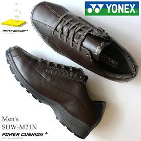 ヨネックス ウォーキングシューズ メンズYONEX パワークッション M21N SHW-M21N ダークブラウン紳士 靴 歩きやすい カジュアルシューズ ファスナー