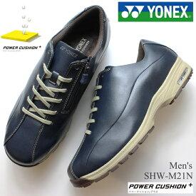 ヨネックス ウォーキングシューズ メンズYONEX パワークッション M21N SHW-M21N ネイビーブルー紳士 靴 歩きやすい カジュアルシューズ ファスナー