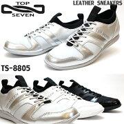 トップセブンスニーカーTOPSEVENTS-8805レザースニーカー靴