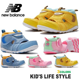 825ab0f956b84 ニューバランス ベビーシューズ インファントnew balance FD506 ブルー ピンク イエロー赤ちゃん ベビー靴