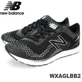 ニューバランス ランニングシューズ FUEL CORE AGILITY Wnew balance WXAGL BB2ランニング フィットネス マラソン 部活 トレーニング