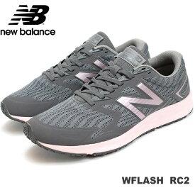 ニューバランス ランニングシューズnew balance WFLASH RC2 CORAL/GRAYランニング フィットネス マラソン 部活 トレーニング