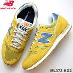 ニューバランスML373HG2(YELLOW/NAVY)newbalanceML373メンズスニーカー