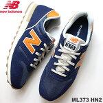 ニューバランスML373HN2(NAVY/ORANGE)newbalanceML373メンズスニーカー