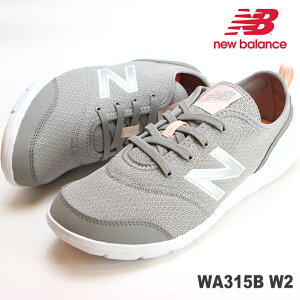 ニューバランス レディーススニーカー ウォーキングnew balance WA315B W2(GRAY)ランニング フィットネス トレーニング ジョギング