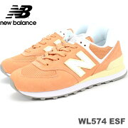 ニューバランスWL574ESF(ORANGE/YELLOW)newbalanceWL574ESFスニーカーレディース
