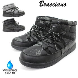 防水 ブーツ メンズブラッチャーノ 防水ブーツBracciano BR7522 ブラックカモ グレー ブラック防水機能 防水設計 防水ブーツ メンズブーツ 靴