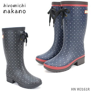 ヒロミチナカノ 長靴hiromichi nakano HN WJ161Rレディース レインブーツ ジュニア ゴム長靴 防水 防寒 クリスマス 雪