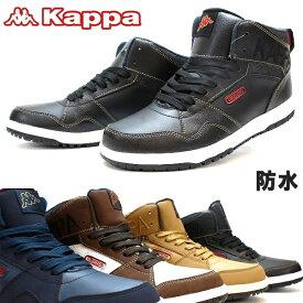 スノトレ メンズ レディースカッパ KP STU77 ティファーレMID防水機能 防水ブーツ 防水 靴 スノーブーツ ウィンターシューズ 雪道 防水スニーカー