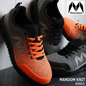安全靴 マンダム 【限定カラーモデル】丸五 マンダムニット HI-VIS #005作業靴 プロテクティブスニーカー プロスニーカー
