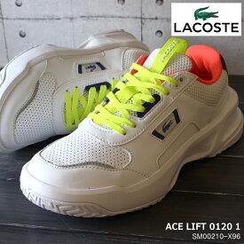ラコステ メンズスニーカーLACOSTE ACE LIFT 0120 1 SM00210-X96白 スニーカー レトロハイテクスニーカー