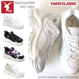 アキクラシック 厚底スニーカー レディースAKIII CASPER AKC0004ダッドスニーカー 韓国 厚底 ダッド系 キャスパー