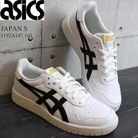 アシックス asics レディーススニーカー ジャパンSasics JAPAN S 1192A147-103 WHITE/BLACK