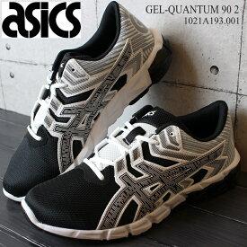 アシックス asics メンズスニーカー ゲルクォンタム90 2asics GEL-QUANTUM 90 2 1021A193-001 BLACK/WHITE