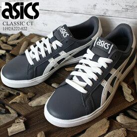 アシックス asics スニーカー クラシック CTasics CLASSIC CT 1192A222-022 CREAM GRAY/WHITE