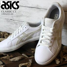 アシックス asics スニーカー クラシック CTasics CLASSIC CT 1192A222-101 WHITE/SMOKE GRAY