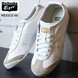 オニツカタイガー Onitsuka Tiger MEXICO 66 DL408-0101 WHITE/WHITEメキシコ66 asics スニーカー