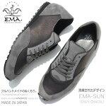 エマスニーカーEMASUNダークネイビー/チャコールハンドメイドレザースニーカーゴートレザーメンズ大人スニーカーおしゃれかっこいい革靴ビジネスカジュアル