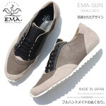 エマスニーカーEMASUNカーキ/ライトグレーハンドメイドレザースニーカーゴートレザーメンズ大人スニーカーおしゃれかっこいい革靴ビジネスカジュアル