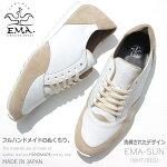 エマスニーカーEMASUNホワイト/ベージュハンドメイドレザースニーカーゴートレザーメンズ大人スニーカーおしゃれかっこいい革靴ビジネスカジュアル