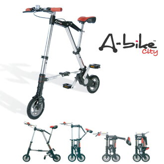Japan authorized dealers a-bike City 8-inch smallest folding bike! A-bike city Aion 8 inch / commuter / commute / Road collapse